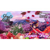 Japan Day [Cloud's of Lolo] E-Liquide