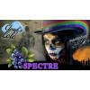 Spectre [Cloud's of Lolo] Concentré