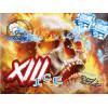 XIII Ice [Cloud's of Lolo] Concentré